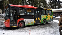 Bus to Nikko Station, Sannai, Nikko, Tochigi Prefecture (David McKelvey) Tags: world winter snow heritage japan nikon shrine unesco nikko nus tochigi 2010 toshogu d5000