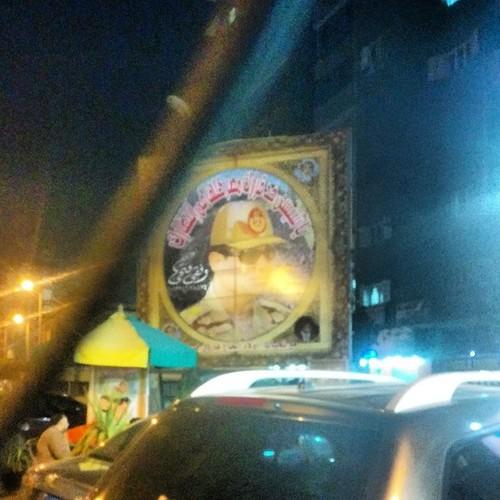 السيسي متصدر العباسية Sisi in Abbasia