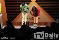Kim Soo Hyun Beanpole Glamping Festival (18.05.2013) (70) (wootake) Tags: festival kim soo hyun beanpole glamping 18052013