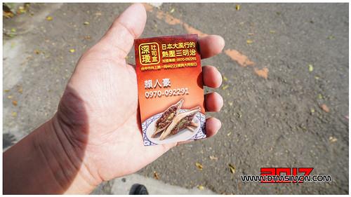 深璦吐司盒02.jpg