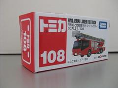 No.108 HINO AERIAL LADDER FIRE TRUCK  (MORITA SUPER GYRO LADDER) (nissanskyline) Tags: no108 hino aerial ladder fire truck morita super gyro tomica series diecast