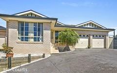 37 St Stephen Road, Blair Athol NSW