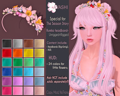 [^.^Ayashi^.^] Rumiko headband special for The Seasons Story (Ikira Frimon) Tags: rigged hud anime m3 utilizator nice head mesh ayashi doll outfit hair blogger costume frimon ikira follow post blog fashion sl life second event girl beautifully special exclusive tsg kawaii kawai cute hairs sensuality lovely sexually cosplay headbands rim flowers narcissus jonquil rumikoheadbandspecialfortheseasonsstory rumikoheadband theseasonsstory rumiko seasons story accessory