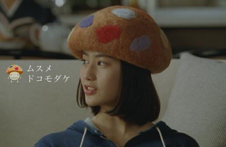 ドコモダケ 画像32