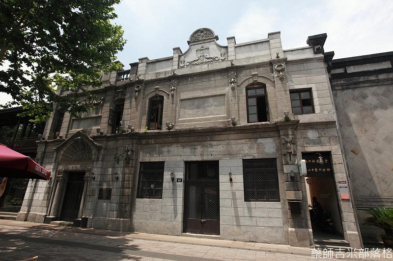 hangzhou_02_259