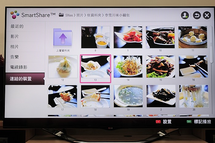 lg-cinema-3d-smart-tv-60la8600 開箱