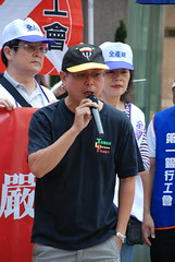 1020827--35 () Tags: labor union  taiwan  worker taipei   pressconference