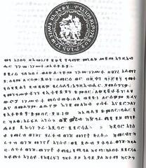 Anglų lietuvių žodynas. Žodis ates reiškia <li>Ates</li> lietuviškai.