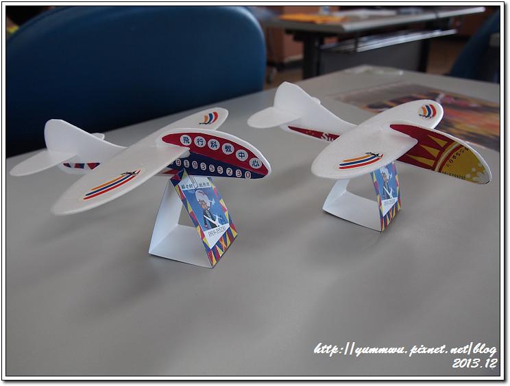 蘇老師紙飛機8