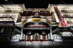 (GLIDEi7) Tags: japan night tokyo ginza sony kabuki  kabukiza higashiginza     nightview  superwideangle  nex      nex5n sel1018 e1018mmf4oss cyuoward