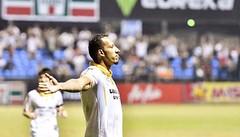 คลิปไฮไลท์ฟุตบอลไทยลีก อุบล ยูเอ็มที 4-1 ราชบุรี เอฟซี