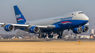 Silk Way Cargo 747-83QF - VQ-BBH, Delivered 27th August 2008