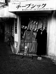 Street Fragments #255 - Osaka Daydream (Yoshi T. (kagirohi)) Tags: japan japanese osaka senbayashi blackwhite bw street streetphotograph streetphotography alley fragment urban city cityscape snapshot ricoh gr ricohgr 日本 大阪 千林 千林商店街 商店街 白黒 モノクローム モノクロ 路上 ストリート ストリートフォト 都市 風景 都市風景 スナップ スナップ写真 リコー 断片 blackandwhite monochrome depthoffield