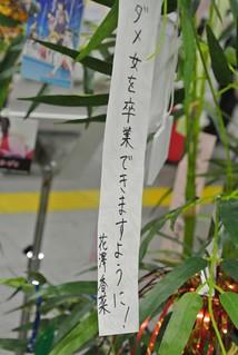 花澤香菜 画像2