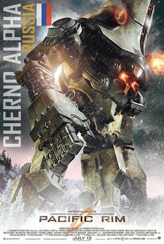 Pacific-Rim-new-mech-poster-616x915