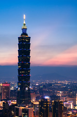 Taipei 101 (daniellih) Tags: city light sunset summer urban mountain elephant architecture landscape golden evening scenery downtown track glow cityscape afternoon view hiking taiwan august scene trail 101 hour taipei taipei101 scape urbanscape taipeicity elephantmountain 2013