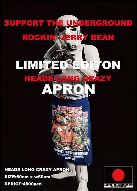 Rockin'Jelly Bean ×  SUPPORT THE UNDERGROUND T恤 & 圍裙