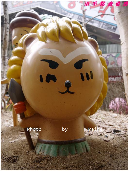 0405草莓藝術村 英語村 (25).JPG