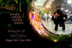 Greeting from CharlieBrown8989 (CharlieBrown8989) Tags: china christmas people canon hongkong lights yahoo flickr picasa indoor newyear shangrila tamron greeting charliebrown8989 2014 tsimshatui 2013 陈祖辉字伟强