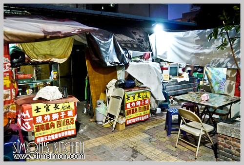 士官長東北酸菜白肉鍋02-5.jpg