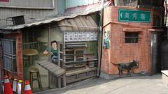 里長的創意 - 1  The idea of the village head (rightway20150101) Tags: 美仁里彩繪村 沙鹿 taichung taiwan 3d painting