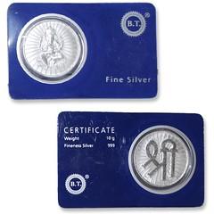 Ganesh Silver Coin Online from VedicVaani.com (vedicvaani.com) Tags: online coin silver ganesh lord ganesha coins buy rituals puja ganpati