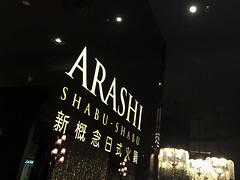 ARASHI 画像31