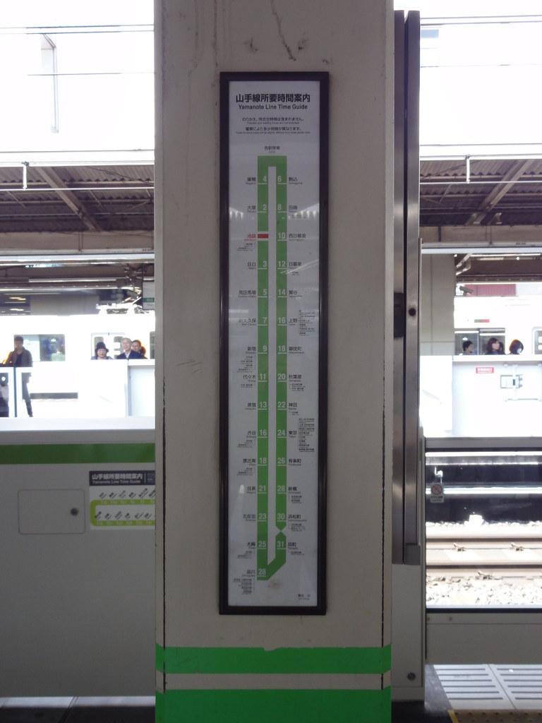 biljett tunnelbana stockholm
