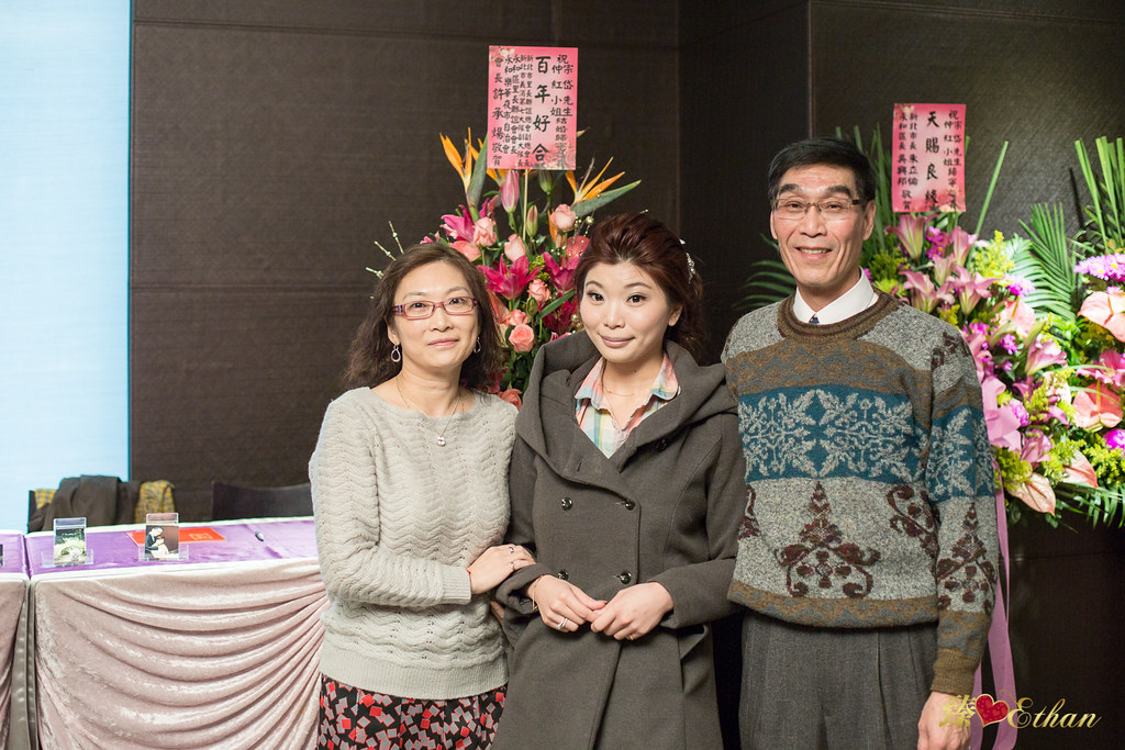 婚禮攝影,婚攝,台北水源會館海芋廳,台北婚攝,優質婚攝推薦,IMG-0004