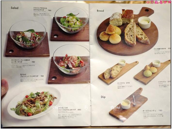 鳥取カフェソースCafe Source (10).JPG