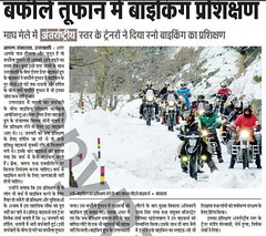 Print Media 2 (touragrapher) Tags: 70200 bullet canon70200 canon70d dharali gangnani harshil heroimpulse himalayas himalyan offroader royalenfield sigma30mm snow snowstorm2017 snowstorm uttarkhashi uttrakhand uttrakhandtourism whereeaglesdare yamahawr450f remotestcorners tourer