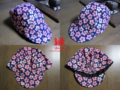 【 花兎 HANA-USAGI 】 (jun.skywalker (enishi hand made cyclecap)) Tags: 花兎 hanausagi enishi handmade cyclecap cyclingcap usagi kyoto nishijin japan 縁 ウサギ 兎 桜 櫻