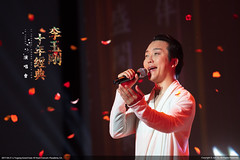 Li Yugang (Jun Bug) Tags: li yugang pasadena peking opera california civic auditorium convention center 李玉刚 京剧 刚好遇见你 新贵妃醉酒 classical chinese art ballads songs dancing media illusions traditional culture thenewdrunkenbeauty thebellfordreamchasing lotusflower 逐梦令 莲花 grand gala 10 years concert la losangeles liyugang