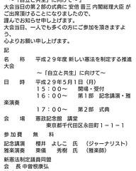 松川るい 画像7