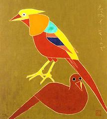 Golden pheasant (Japanese Flower and Bird Art) Tags: bird golden pheasant chrysolophus pictus phasianidae morikazu kumagai modern woodblock print japan japanese art readercollection