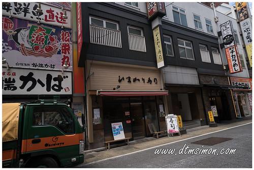 Himawari Sushi01.jpg