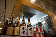 20130606-DSC09819.jpg (toshworld) Tags: japan tokyo voigtlander 15 45 f45 15mm swh vm nex superwideheliar  1545 nex5n