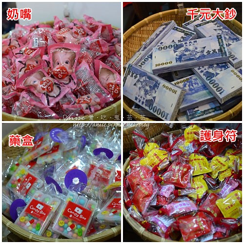 果風糖果工房_024.jpg
