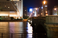 River Lights 3 (Yosi Oka) Tags: japan river niigata nightwalk  niigatacity