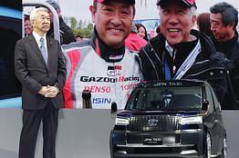 丰田正在思考:什么是汽车?