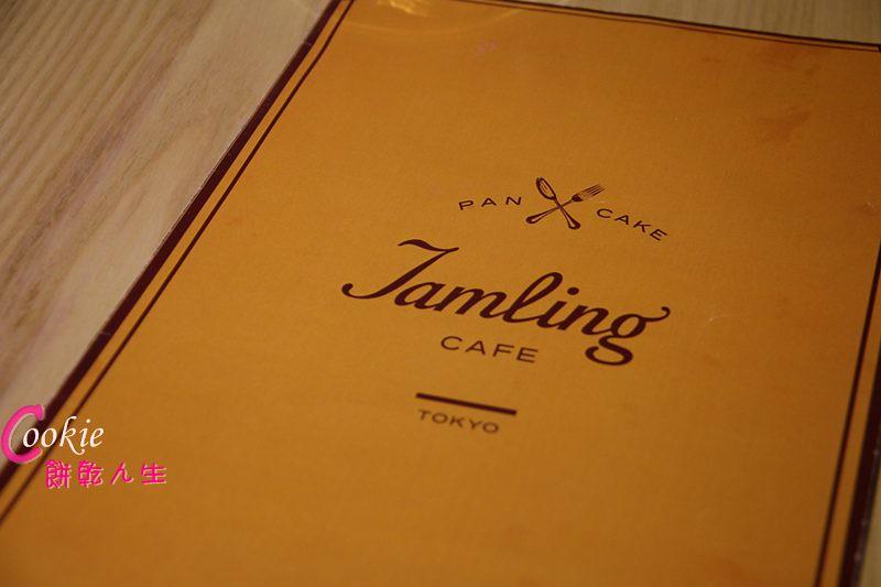 Jamling (8)