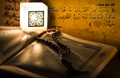 I bear witness that there is no God but Allah, and Muhammad ﷺ is the Messenger of Allah. (© Ahmed rabie) Tags: night muslim islam religion culture morocco candlelight tradition islamic quran the at شِفَاءٌ الْقُرْآَنِ رَحْمَةٌ