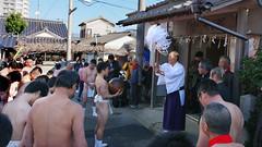 tamaseri265l (ふんどし) Tags: 福間浦玉せり17 fundoshi festival festivals japan 福 間 浦 玉 せ り 1 7 ふんどし