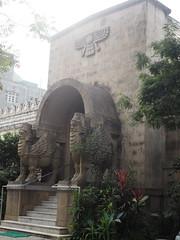 Dar-e mehr or ateshfah (fire temple) (scotted400) Tags: mumbai bombay india ateshgah firetemple parsi zoroastrian daremehr