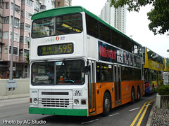 Dennis Condor DA70 in action (AC Studio) Tags: world new bus public buses hongkong asia transport first double hong kong transportation vehicle passenger dennis condor doubledecker decker nwfb