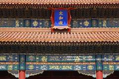 Beijing, Forbidden City, temple details (blauepics) Tags: world china city roof house detail heritage architecture temple site beijing haus unesco forbidden stadt architektur dach peking tempel weltkulturerbe verbotene symmetries symmetrien