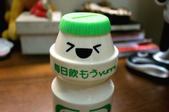 Be happy! (violetsunlight) Tags: cute green japan happy japanese kawaii be feliz yakult seja vision:text=0554