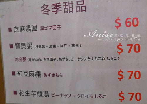 2芋頭大王003.jpg