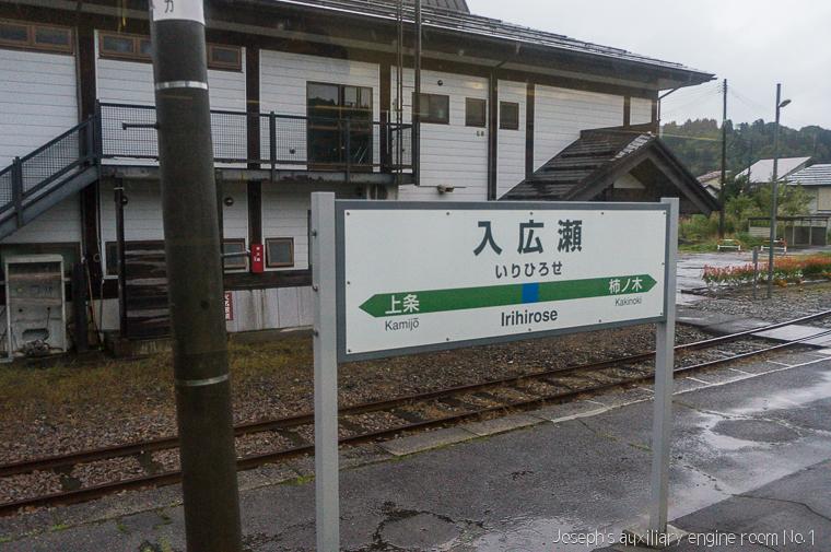 20131020日本行第四天-415