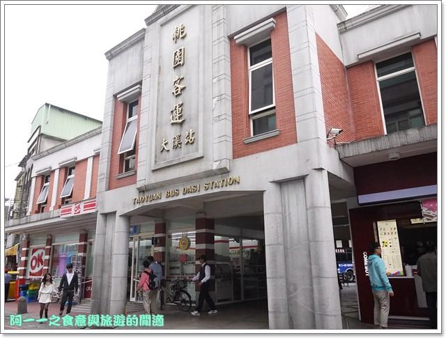 image005大溪老街梅婆茶葉蛋